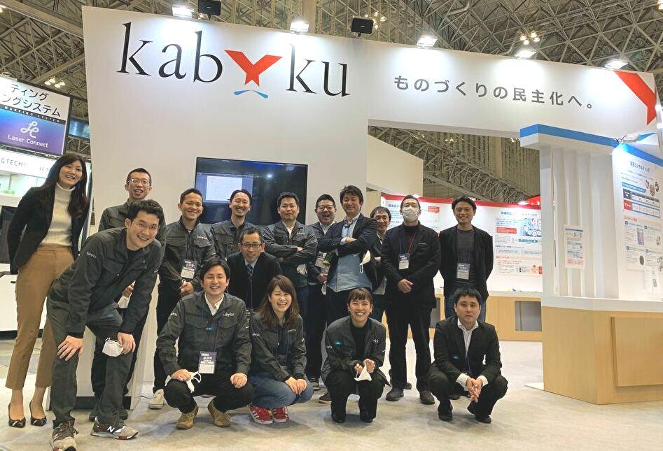kabuku connnect